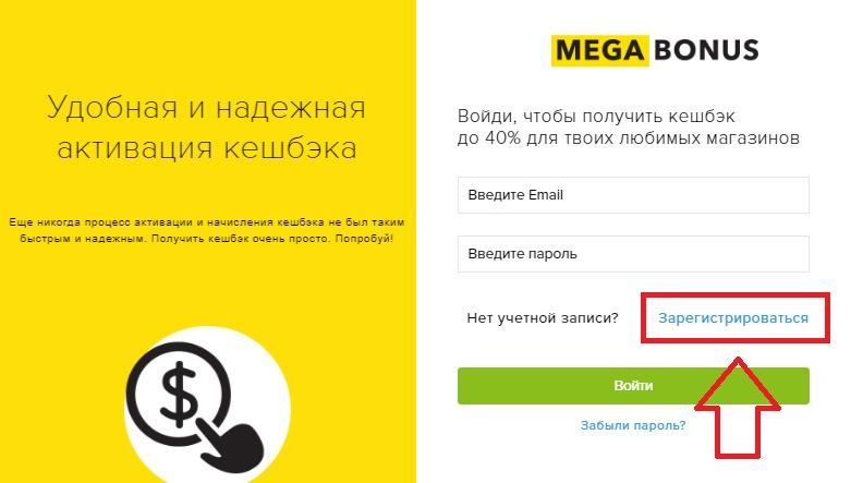 megabonus_com